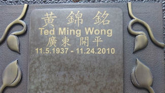 Ted Wong